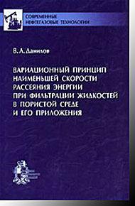 Модель мира и ее лингвистические основы - изд.3, испр. Цивьян Т.В. КомКнига 2003