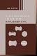 Алгебраическая геометрия. Начальный курс /Пер. с англ.- 2-е изд., стер.