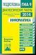 Информатика. Подготовка к ГИА в 2014 году. Диагностические работы.