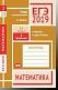 ЕГЭ 2019. Математика. Графики и диаграммы. Задача 2 (профильный уровень). Задача 11 (базовый уровень