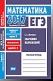 ЕГЭ 2017. Математика. Значения выражений. Задача 9 (профильный уровень). Задачи 2 и 5 (базовый урове