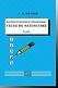 Диагностические и развивающие тесты по математике. 8 класс (2014): Учебное пособие